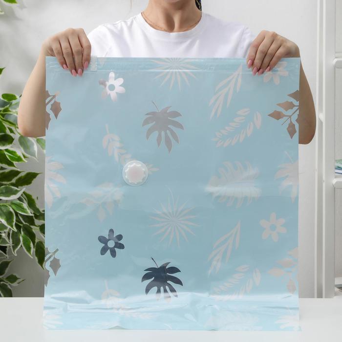 Вакуумный пакет для хранения вещей «Пастель», 60×80 см