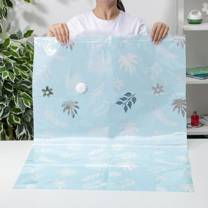 Вакуумный пакет для хранения вещей «Пастель», 80×110 см