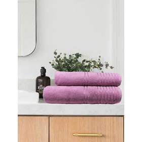 Полотенце махровое Flesh, размер 50x90 см, цвет тёмно-розовый