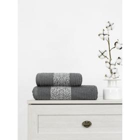 Полотенце махровое Cotton Barok, размер 50x90 см, цвет тёмно-серый