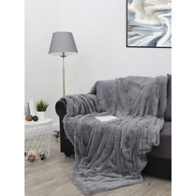 Плед, размер 160x220 см, цвет серый