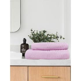 Полотенце AST Flesh, размер 50x90 см, цвет розовый
