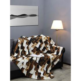 Плед «Бамбук», размер 150x200 см, цвет коричневый, белый