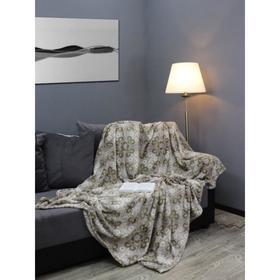 Плед «Орнамент», размер 150x200 см, цвет серый, бежевый