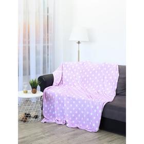 Плед «Горох», размер 150x200 см, цвет сиреневый, белый