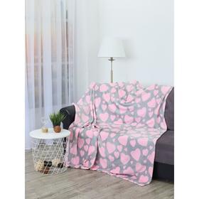 Плед «Сердечки», размер 150x200 см, цвет розовый, серый