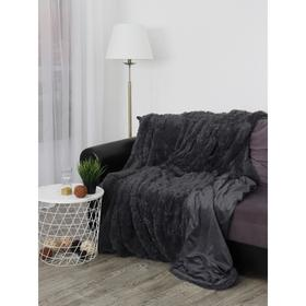 Плед «Мягкий мех», размер 220x240 см, цвет серый