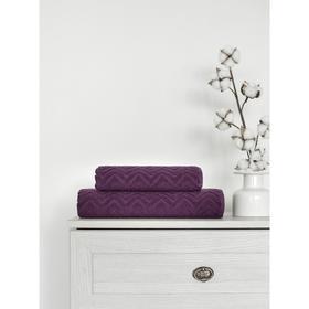Полотенце махровое Zigzag, размер 50x90 см, цвет фиолетовый