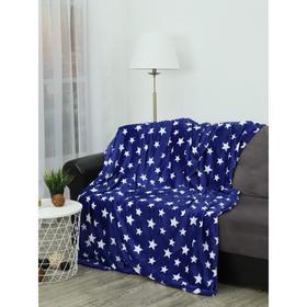 Плед «Звёзды», размер 180x210 см, цвет синий, белый