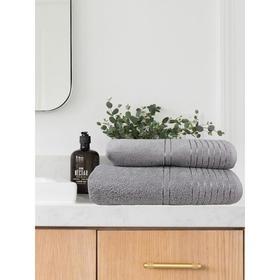 Полотенце AST Flesh, размер 50x90 см, цвет серый
