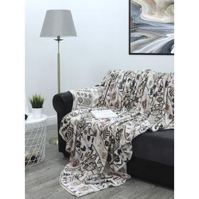 Плед «Абстракция», размер 150x200 см, цвет бежевый, коричневый