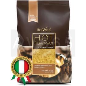 Воск горячий (пленочный)  ITALWAX Натуральный гранулы 0,5 кг