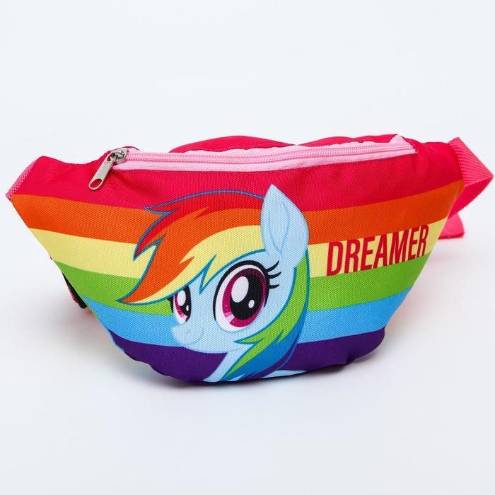 Cумка на пояс My Little Pony, 25*6*13, отд на молн, без подклада, малиновый