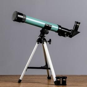 Телескоп настольный 'Астрономия' сменные линзы 20х-30х-40х Ош
