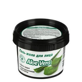 Гель-желе для лица Aloe Vera, 100 г