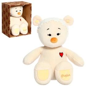 Мягкая игрушка «Медведь Masha», 30 см