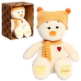 Мягкая игрушка «Медведь Masha» в шапке, 30 см