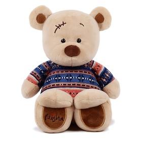Мягкая игрушка «Медведь Misha», в синем свитере, 30 см