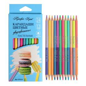 Карандаши двухцветные 12 штук-24 цвета «Профи-Арт», пастельные, круглые, размер грифеля d-4мм