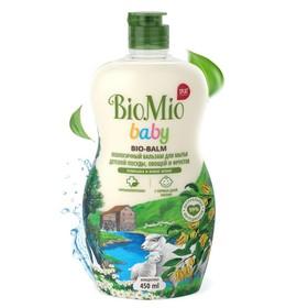 Бальзам для мытья детской посуды BioMio BABY BIO-BALM Ромашка и иланг-иланг, 450 мл