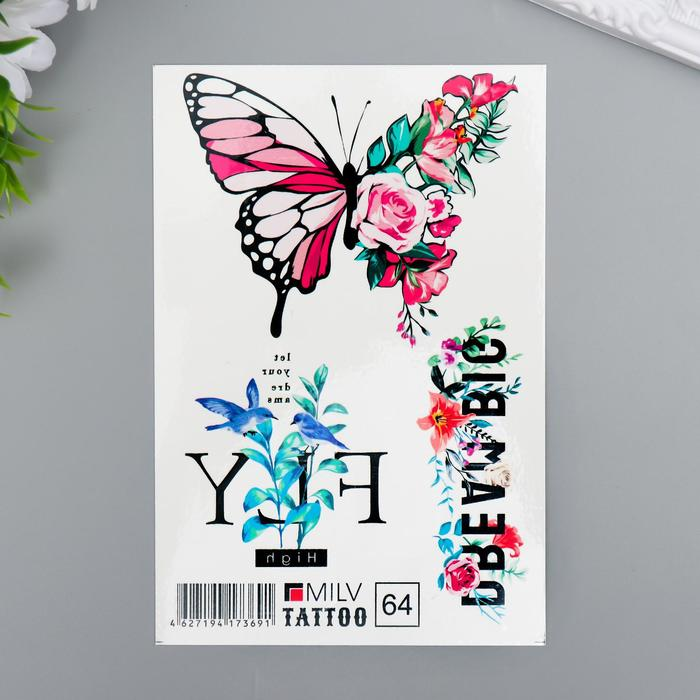 "Татуировка на тело ""Бабочка"" 10х15 см"