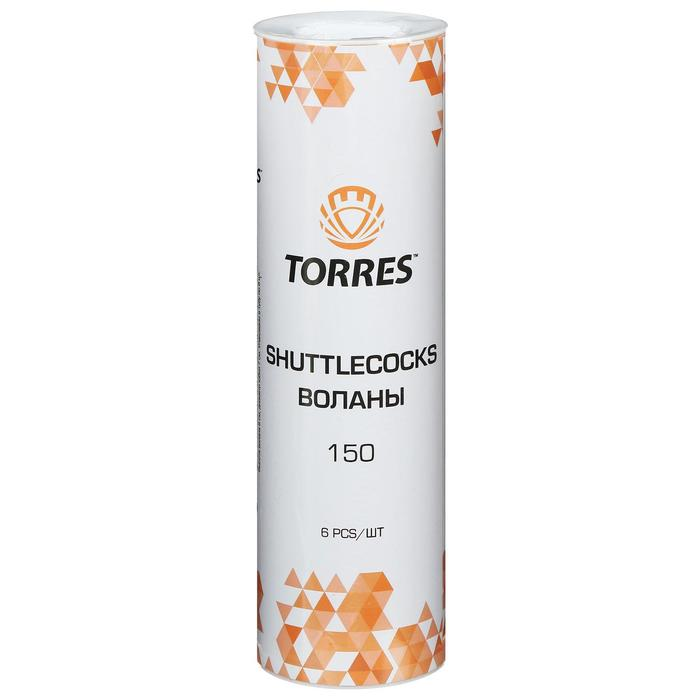 Воланы для бадминтона TORRES 150, 6 шт., цвет белый, средняя скорость