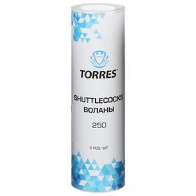 Воланы для бадминтона TORRES 250, 6 шт., цвет белый, средняя скорость Ош