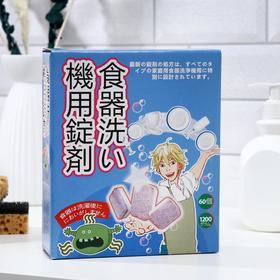 """Таблетки для посудомоечной машины """"Azuzu"""" 60 шт"""
