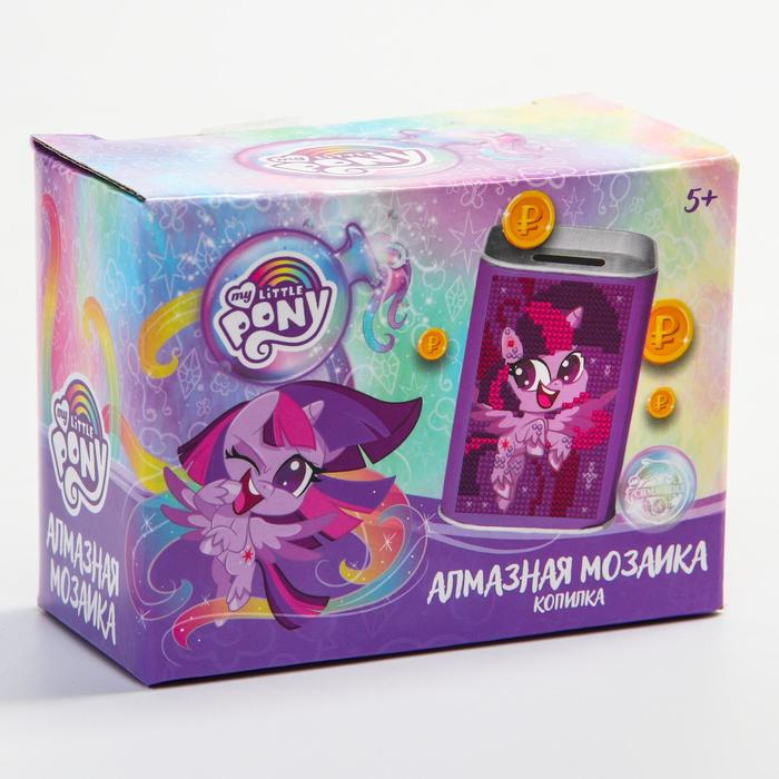 Алмазная вышивка на копилках «Искорка», My Little Pony