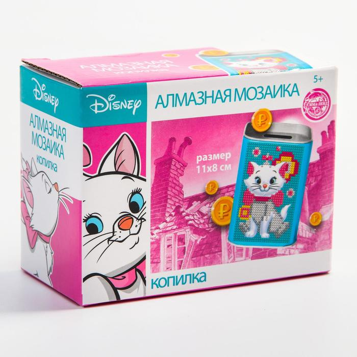 Алмазная вышивка на копилках Коты аристократы: Кошечка Мари