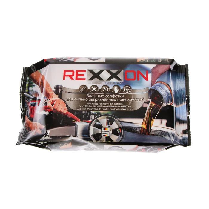 Автомобильные салфетки REXXON ЭКОНОМ для сильных загрязнений, 70 шт