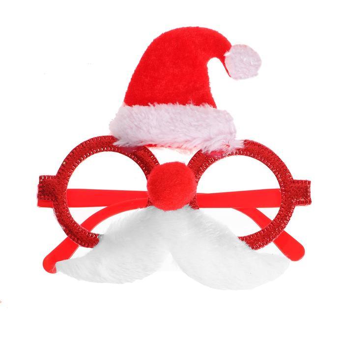 Карнавальные очки Дед Мороз, в колпачке