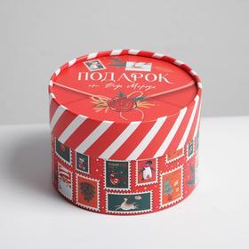 Коробка подарочная «Подарок от Деда Мороза», 12 х 8 см