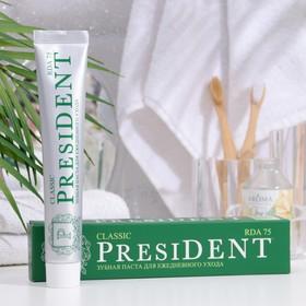 Зубная паста President Classic, 75 RDA, 75 мл