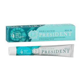 Зубная паста President Four Calcium, 50 RDA, 75 мл