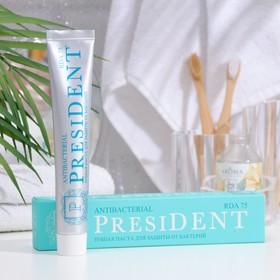 Зубная паста President Antibacterial, 75 RDA, 75 мл