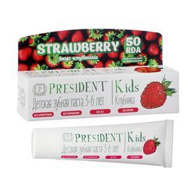 Зубная паста детская President Kids 3-6 клубника, без фтора, 50 RDA, 50 мл