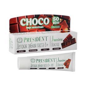 Зубная паста детская President Junior 6+ шоколад, 50 RDA, 50 мл