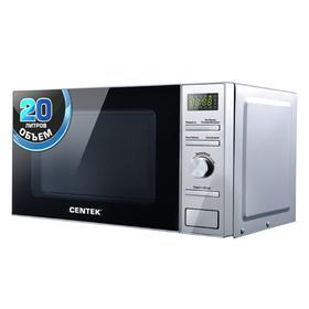 Микроволновая печь Centek CT-1586, 700 Вт, 20 л, 6 режимов, серебристая