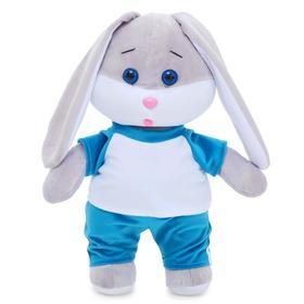 Мягкая игрушка «Заяц Луи», 35 см