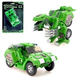 Робот с трансформацией «Динобот», световые и звуковые эффекты, цвета зелёный