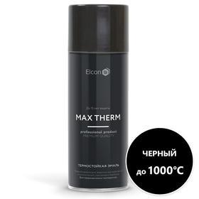 Термостойкая антикоррозионная эмаль Elcon Max Therm, до 1000 °С, 0,52 л, черная, аэрозоль Ош