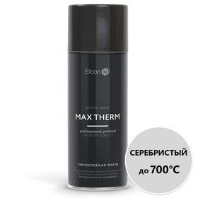 Термостойкая антикоррозионная эмаль Elcon Max Therm, до 700 °С, 0,52 л, серебристая, аэро Ош