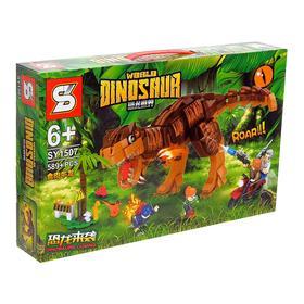 Конструктор Мир динозавров «Разъяренный кентозавр», 589 деталей