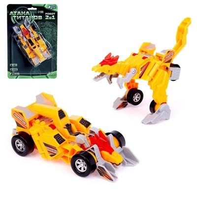 Робот с трансформацией «Динобот», световые и звуковые эффекты, цвета жёлтый - Фото 1
