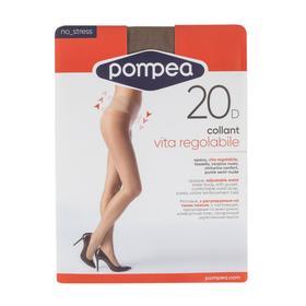 Колготки женские VITA 20 den, цвет Tabacco, размер 2