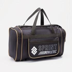 Сумка спортивная, отдел на молнии, 3 наружных кармана, длинный ремень, цвет зелёный