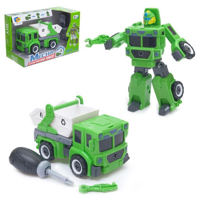 Конструктор винтовой «Мусоровоз», 2 в 1 робот-машина