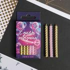 Набор свечей в торт ,розовые и золотые , 16 шт., 5*65 мм