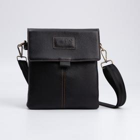 Планшет, отдел на молнии, наружный карман, длинный ремень, цвет чёрный